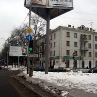Профсоюзная дом 2
