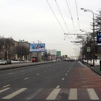 Ленинский проспект 90