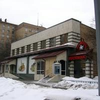 Ла Манча Ресторан, Кравченко 12-а