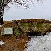 ДОТ Великой Отечественной войны на Бородинском поле