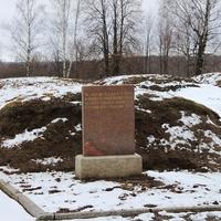 Памятная плита в честь русского солдата