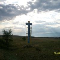 с. Новотимофеевка