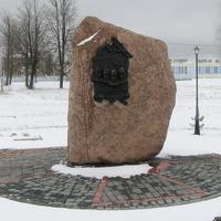 Памятник русским летчикам 1-й мировой войны