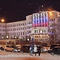 Здание администрации Архангельской области