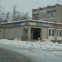 Аптека на Московской улице