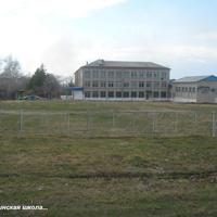 Селихинская школа...