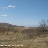 Селихинские окрестности: сопки...