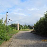 Перекресток дорог