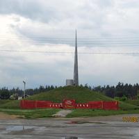 Памятник Защитникам Родины 1941 - 1945