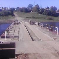 мост через Вычегду