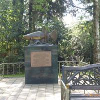 Памятник гамбузии,маленькой рыбке,победившей малярию