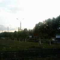 Вечерний Северобайкальск