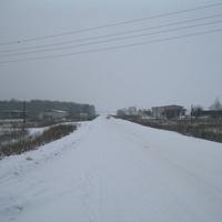 Дорога на Высокое