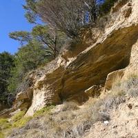 Скалы Ордино