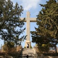 Крест в конце Пути на Голгофу Филеримского монастыря