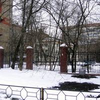 Школа № 738