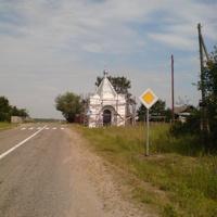 Часовня в д.Скоморохово (переславского района)