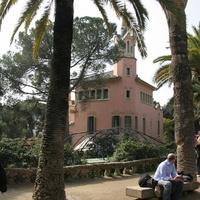 Дом-музей Антонио Гауди