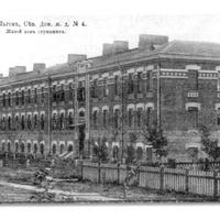 Жилой дом 100 лет назад