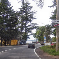 Въезд в Ушково