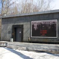В шалаше Ленина