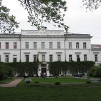 Институтский пер., Санкт-Петербург