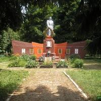 Памятник односельчанам погибшим в Великой отечественной войне
