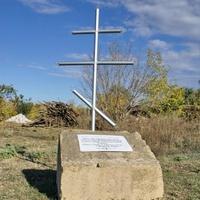 Крест на освященном месте под храм