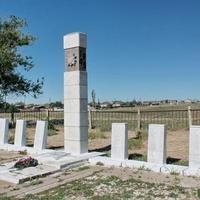 Мемориал павшим односельчанам