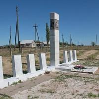 Мемориал павшим землякам
