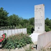 Братская могила 1943 года