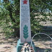 Обелиск на братской могиле
