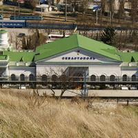 Севастополь. Вокзал.