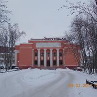 """Дом культуры """"Энергетик"""" после капитального ремонта"""