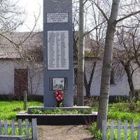 Копейчана.Обелиск погибшим односельчанам в Великой Отечественной войне