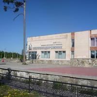 Дворец культуры и техники «Железнодорожник»