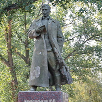Памятник Кривошлыкову