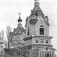 Свято-Никольский храм (разрушен)