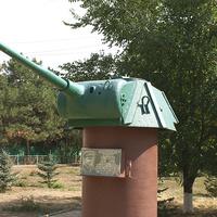 памятник на могиле танкиста