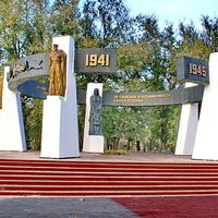 Братская могила-мемориал воинов ВОВ