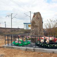 Памятный знак на месте героического боя бронепоезда 30 июля 1942 года