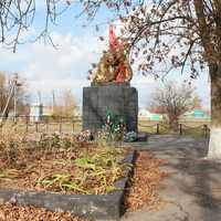 Братская могила павших за хуотр воинов в ВОВ