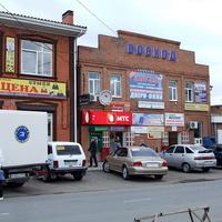 магазин Восход