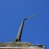 Крест на Храме.