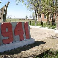 Братская могила -мемориал павших в ВОВ
