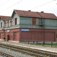 "Старый вокзал ж/д станции ""Кологривовка"" (июнь 2007 г.)"