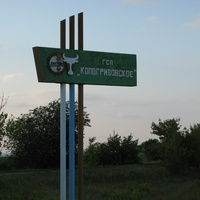 Указатель на объездной дороге