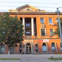 Ленина 9