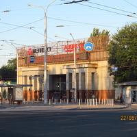 Проходная завода Азовсталь