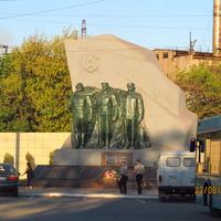 Памятник Азовстальцам погибшим, пропавшим без вести в Великой Отечественной войне 1941-1945